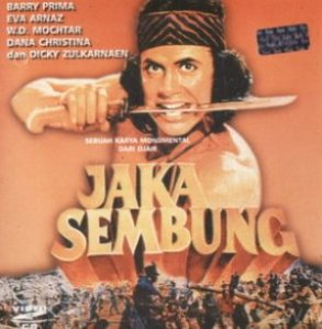 NOSTALGIE LA INDONESIANA : A LOOK BACK TO THE OLD INDONESIAN CLASSICS