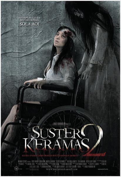 Evil nurse full movie suster keramas watch full movie free.