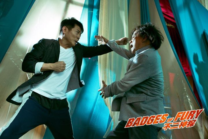 Badges Of Fury 不二神探 Bad Action Failed Comedy And Senseless
