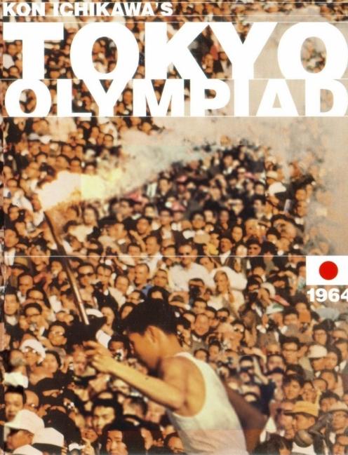 TIFF Tokyo Olympiad
