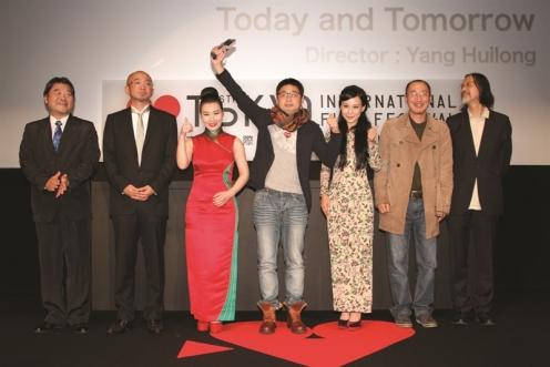 TIFF Yang Huilong