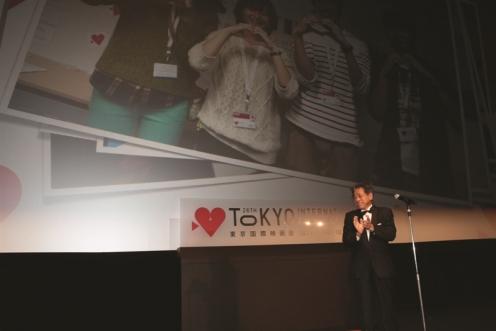 TIFF Yasushi Shiina