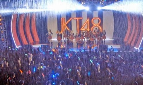 JKT4811