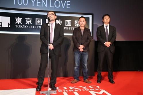 TIFF 100 Yen Love