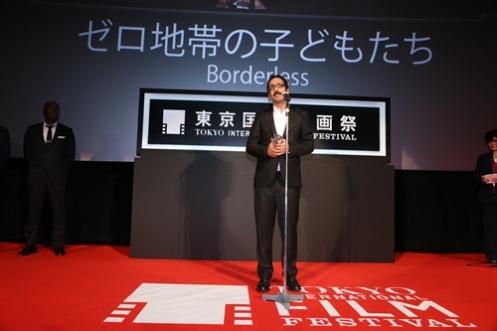TIFF Borderless 1