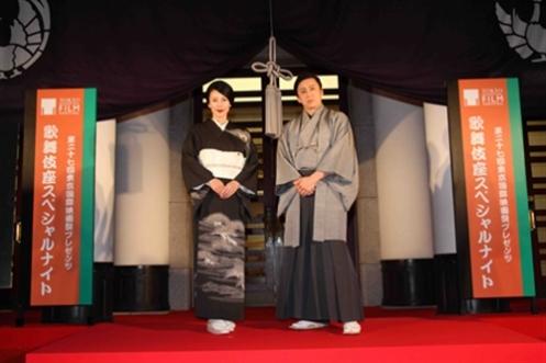 TIFF Kabukiza 2