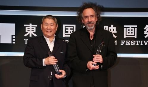 TIFF Samurai Award