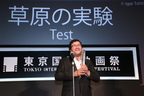 TIFF Test 3