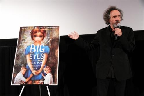 TIFF Tim Burton