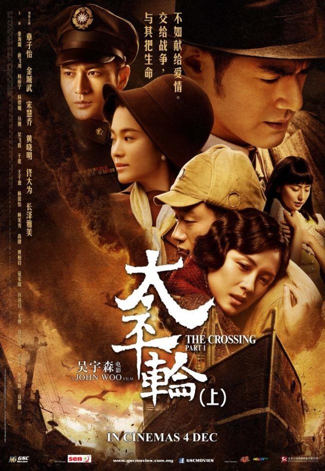 Film Porn Kerajaan Mandarin