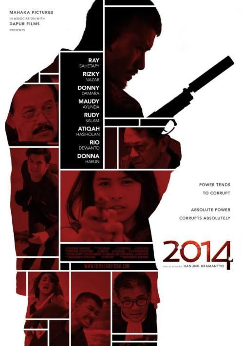 2014 film