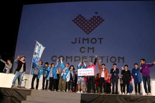 [Official_Photo]_20150326_OpenAir_JimotCmCompetitionl05
