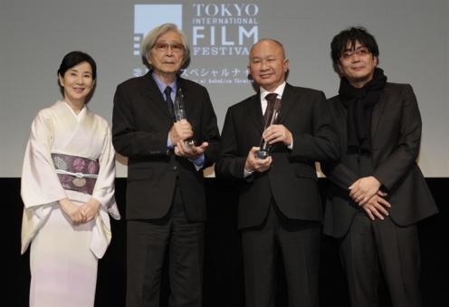 SAMURAI Award
