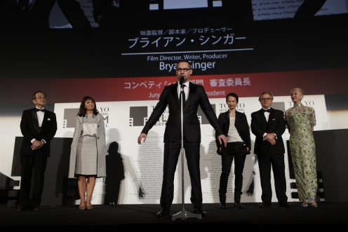 TIFF International Jury