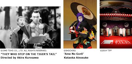 TIFF Kabukiza 2015