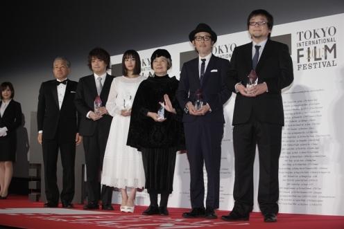 TIFF Arigato Award