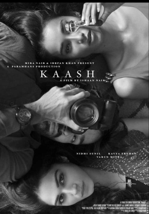 TIFF Kaash 4